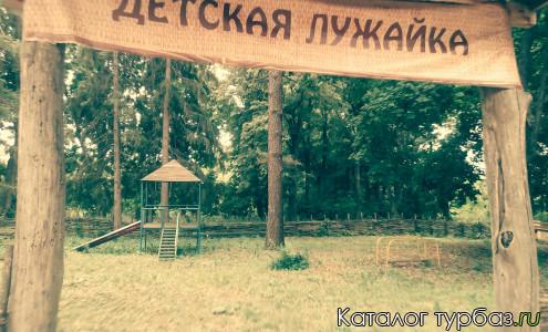 База отдыха «Усадьба Ведрова»