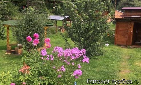 Усадьба «Фруктовый сад»