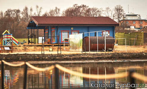 Парк отдыха «Rushin Dorf»