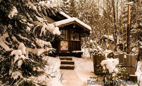 База отдыха «Деревня Хоббитов»