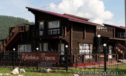 База отдыха «Рублевские терема»