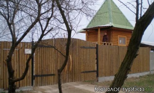 Русская усадьба
