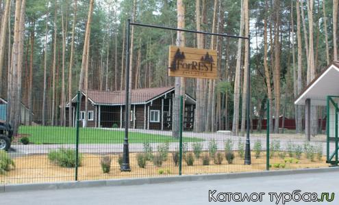 """парк отель """"Форрест"""""""