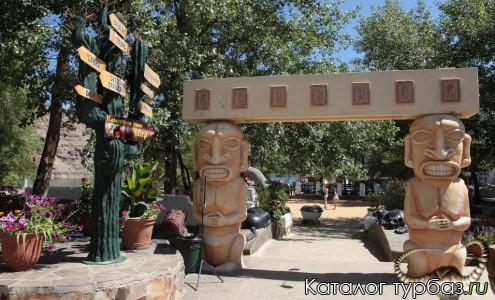 База отдыха «Эльдорадо»