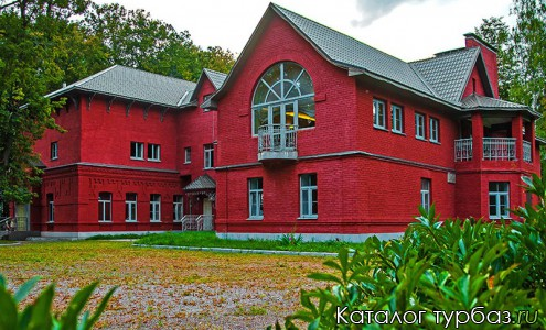База отдыха «Голицыно»