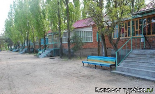 База отдыха «Рубин»