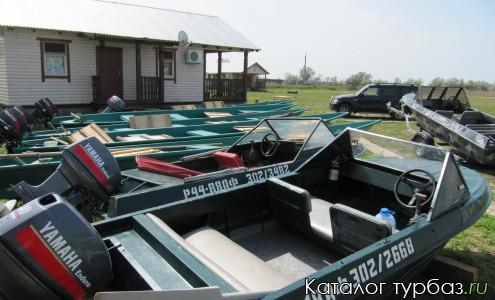 База рыбак