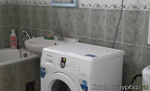 стиральная машина общего пользования бесплатно