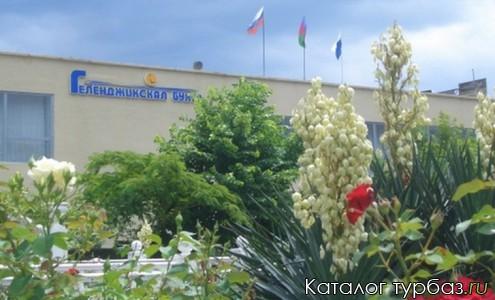 Пансионат «Геленджикская бухта»