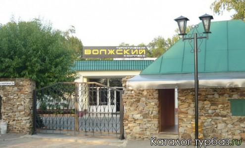 Туркомплекс «Волжский»
