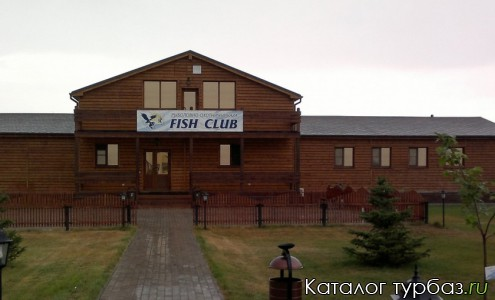 База отдыха «Fish-club»