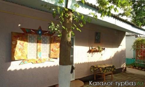 База отдыха «Крестьянское подворье»