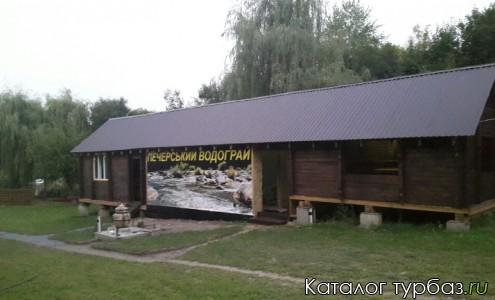 Колыба Печерский Водограй