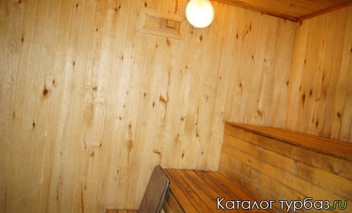База отдыха «Карпово»