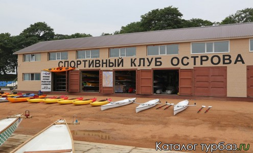 База отдыха «Novik country club»