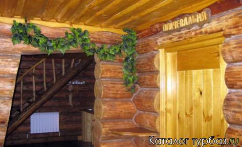 База отдыха «Русские бани»