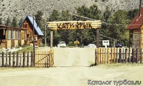 Въезд на турбазу Кату-Ярык