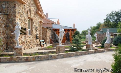 Центр отдыха «Причал»