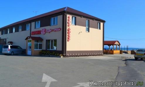 База отдыха «Марина»