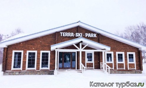 Парк отдыха «Терра-СКИ парк»