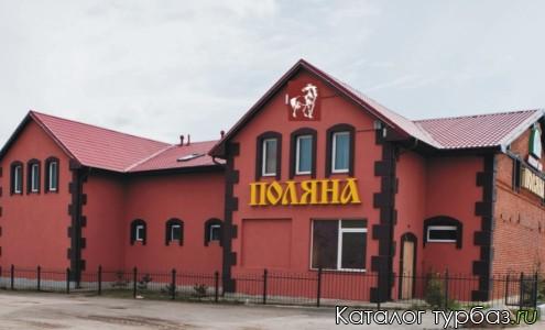 Гостевой комплекс «Поляна»