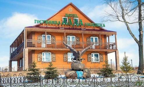 Туркомплекс «Николаевские пруды»