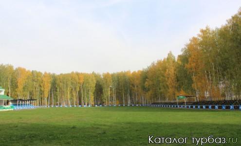 Спортивная база отдыха «Динамо»