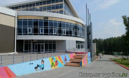 База отдыха «Курганово»