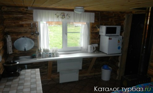 Турбаза «Ледяной фонтан»