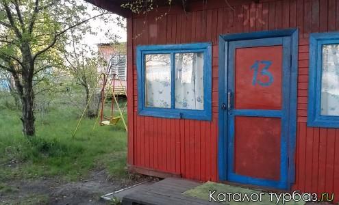 """База отдыха """"Огни Урала"""""""