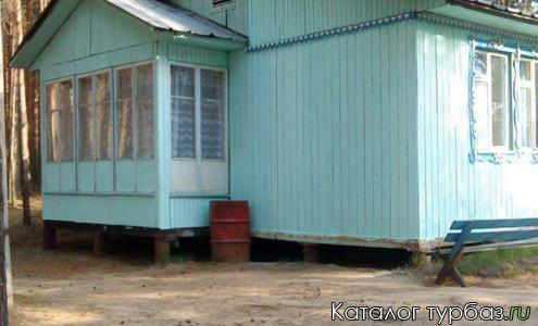 База отдыха «Боброво»