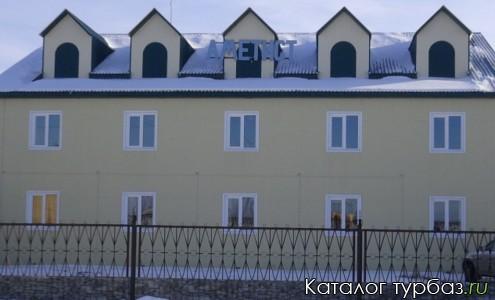 Гостевой дом «Аметист»