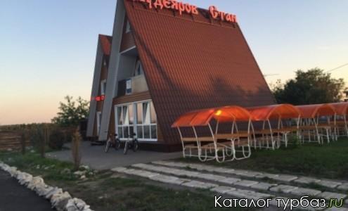 База отдыха «Кудеяров стан»