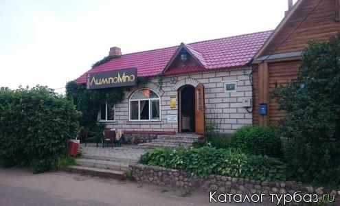 Гостевой дом «Лимпомпо»
