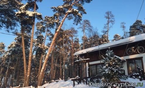 База отдыха «Лесной бункер»