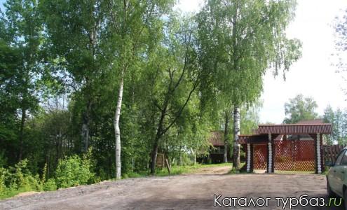 Центр активного отдыха «Леново»