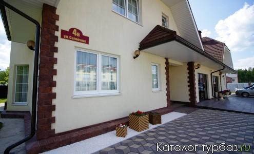 Гостевой дом «Солнечный»