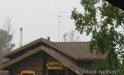 Комплекс отдыха Русская деревня «Шуваловка»
