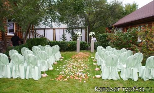 База отдыха «Княжий двор»