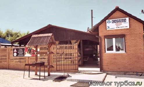 База отдыха «Карина»