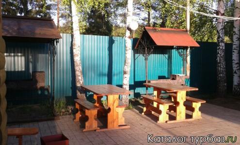 База отдыха «Бумеранг»