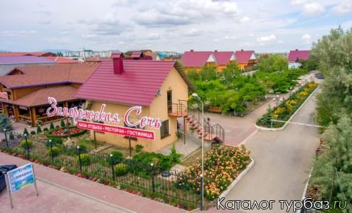 База отдыха «Запорожская сечь»