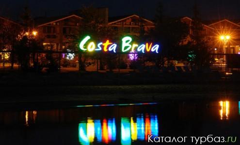 База отдыха «Costa Brava»