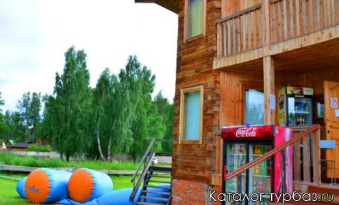 База отдыха «Лето»
