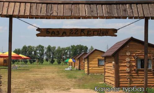 База отдыха «Регион 22»