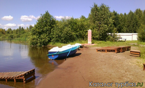 База отдыха «Райский берег»