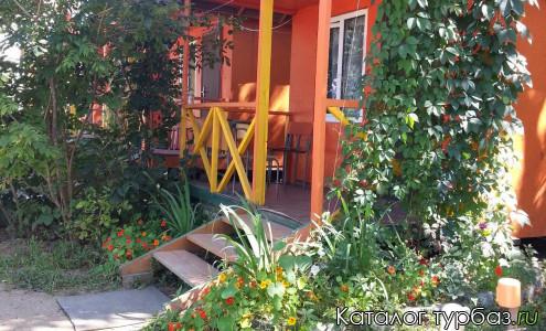 База отдыха «Апельсиновый рай»