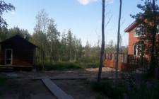 База отдыха «Саванна»