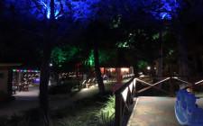 База отдыха «Можжевеловый парк»