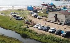 База отдыха «Сказочный берег»